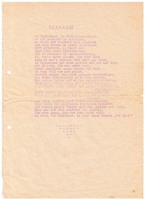 Festschrift Kameradschaftsabend Von Gut Ziel 1951, Seite 6 Widmung