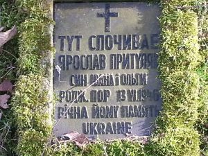 Grabstein Jaroslaw Pritulyak