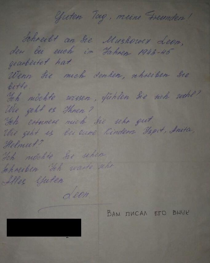 Erster Brief von Leon Miskowez