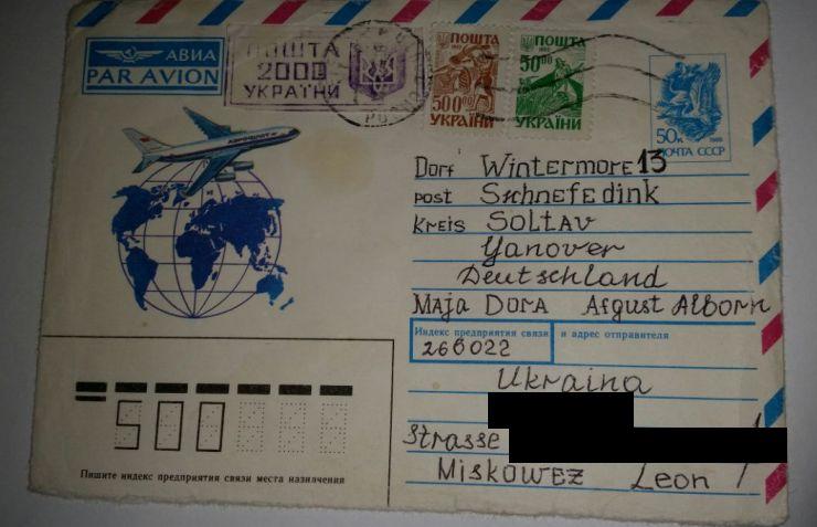 Briefumschlag von Leon Miskowez